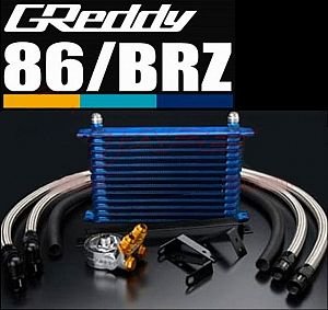TRUST GReddy Standard Spec Oil Cooler Kit for TOYOTA 86 DBA-ZN6 FA20