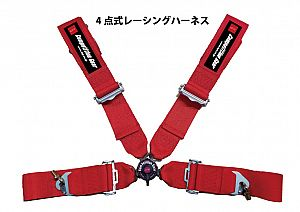 HPI 4-Point 3 Inch Racing Harness Left Side Harness Red