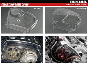 HPI Clear Timing Belt Cover SKYLINE GT-R BCNR33 RB26DETT