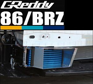 TRUST GReddy Air Guide To Suit GT86 GReddy Oil Cooler Kit for 86 ZN6