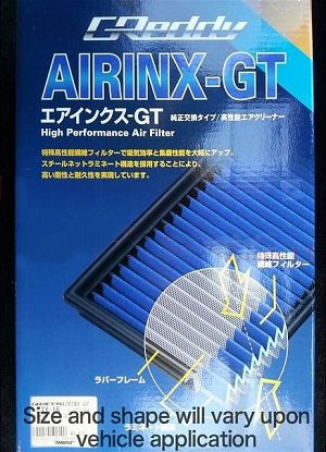 TRUST GReddy Airinx GT Air Filter EDIX BE3/BE4 K20A HN-8GT